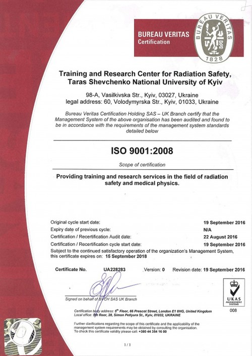 iso90012008-1