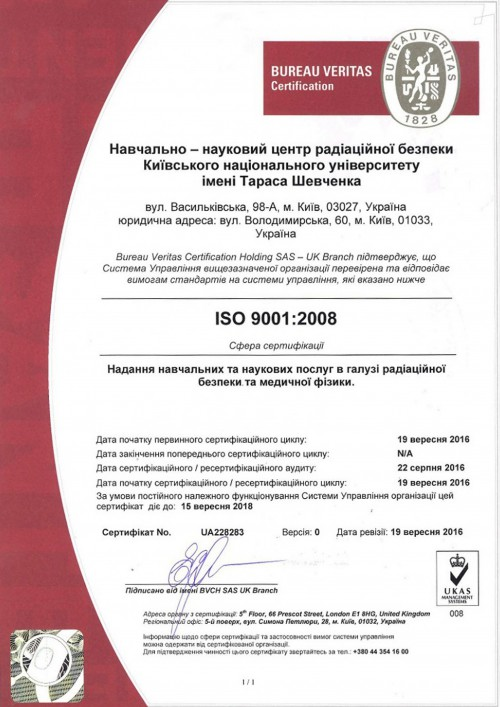 iso90012008-2